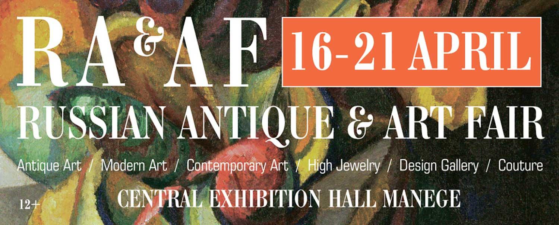 russian-art-fair--antique artmosphere